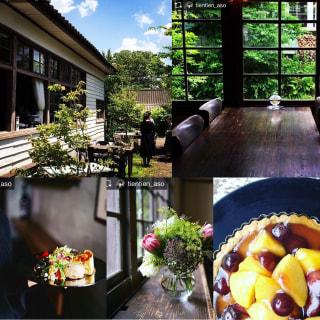 熊本阿蘇の素敵なカフェ Cafe et brocante Tien Tienさんでのイヴェントとアトランタのゆうこさんの仙台セッションのお知らせ。