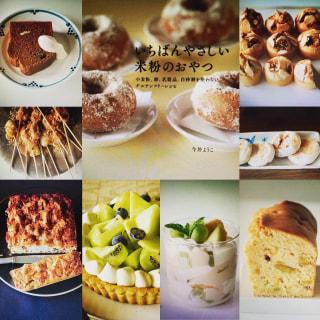 今井ようこさんの出版記念イベント